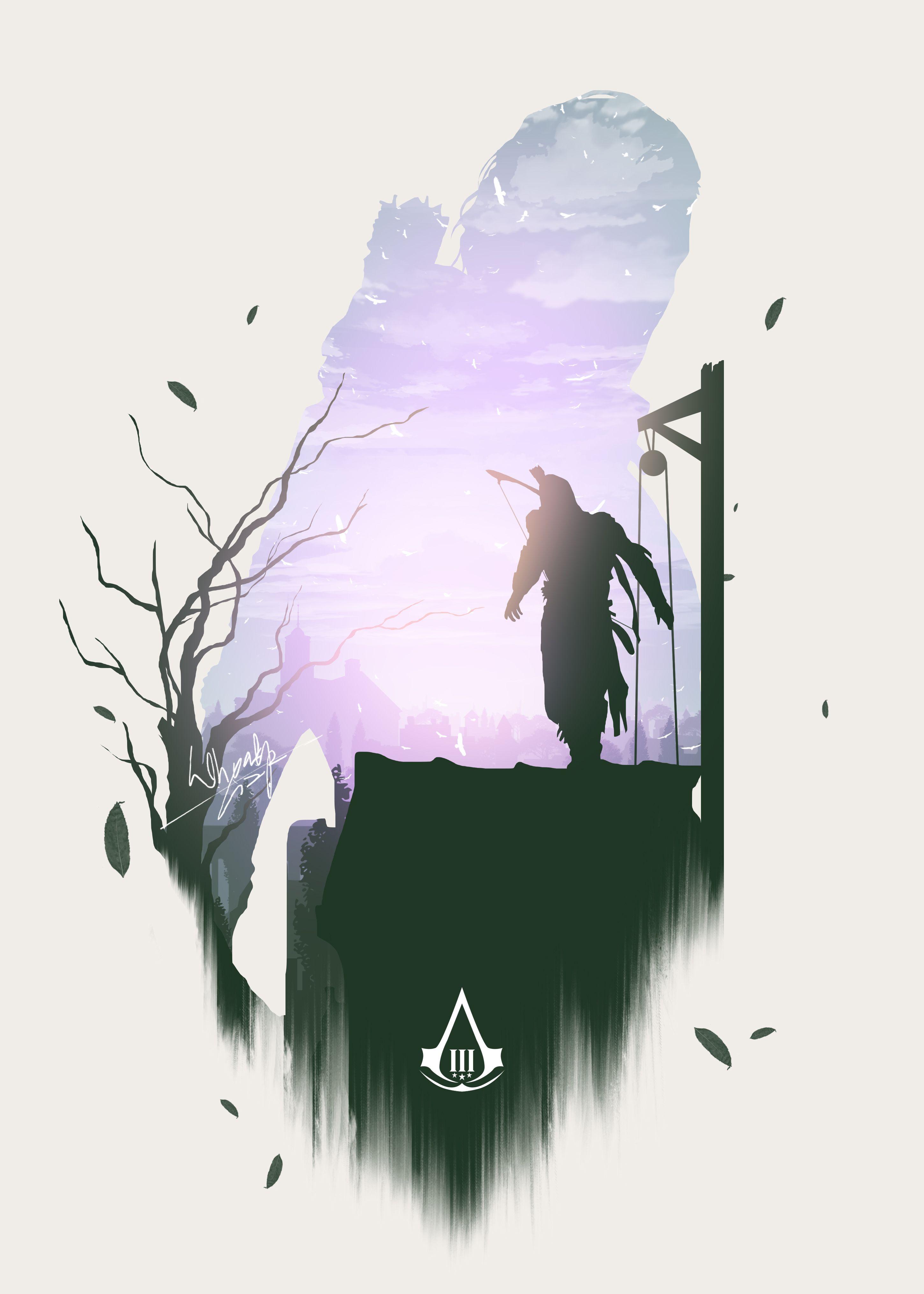 Gaming Silhouette Illusion