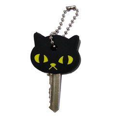 Cat Key Cover