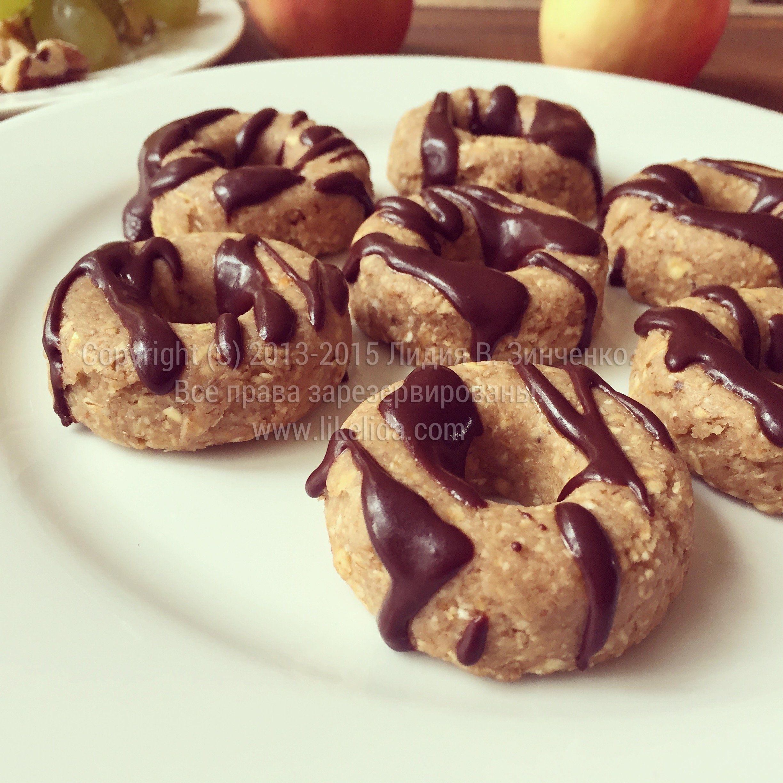 диетического протеина из Рецепт сахара блюда без