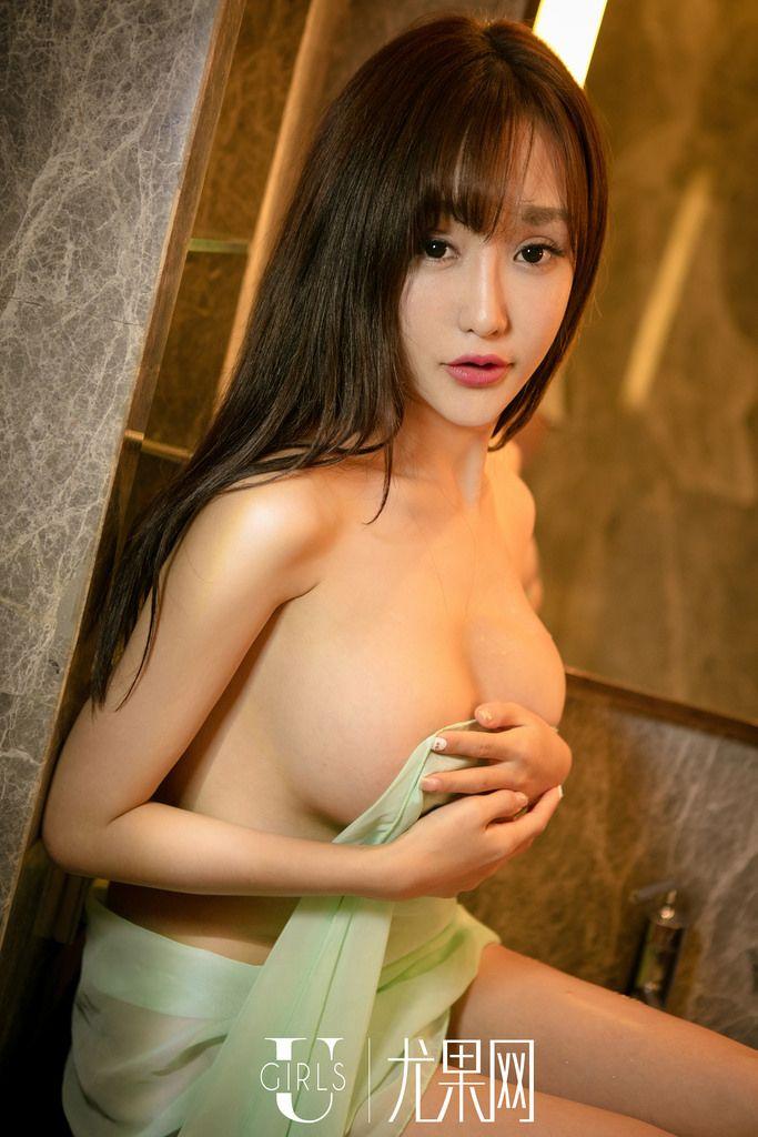 Hot asian wife tumblr