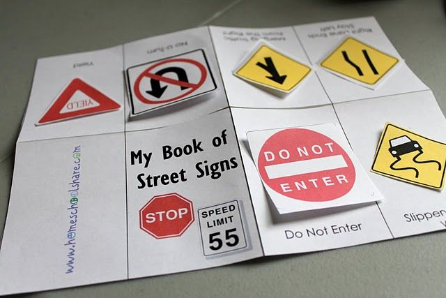 traffic sign mini book | Transportation Theme | Pinterest ...