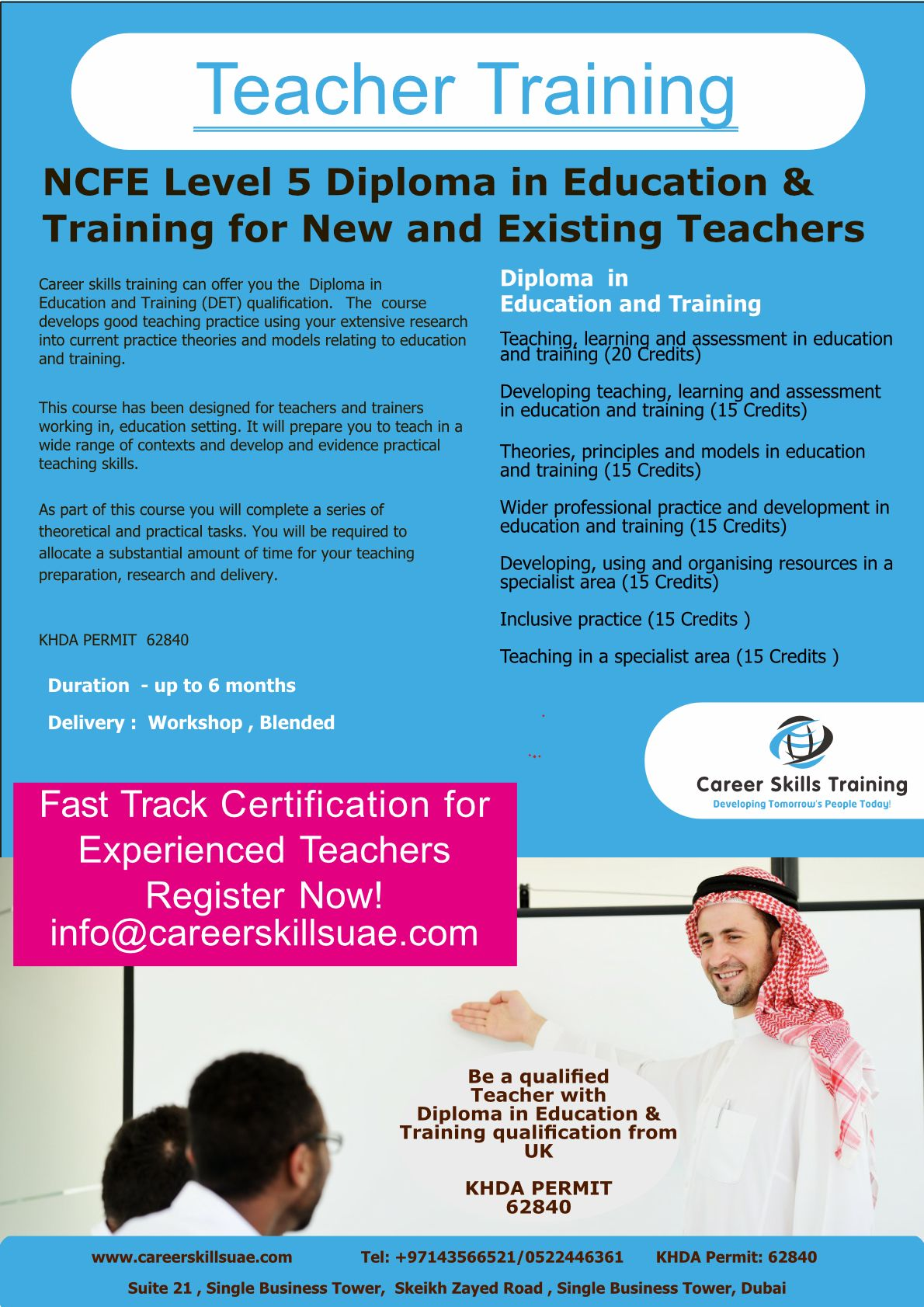 Diploma In Education And Training Career Skills Training Can Offer You The Diploma In Education And Education Skills Teacher Training Education And Training