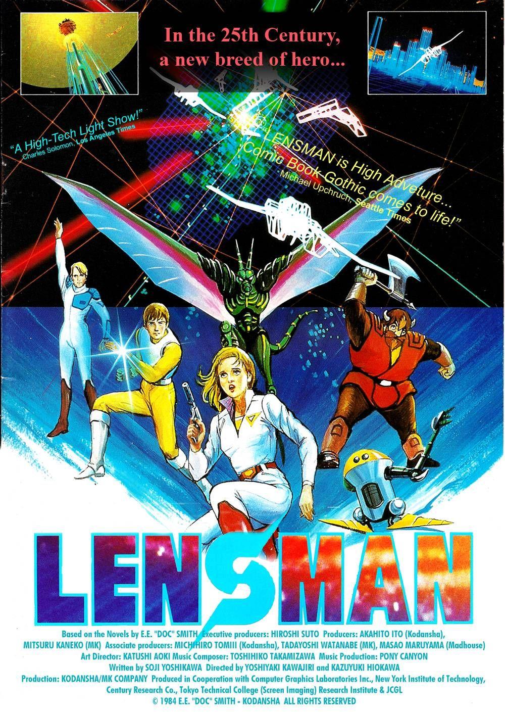 Lensman (1984) Madhouse MadhouseStudios anime