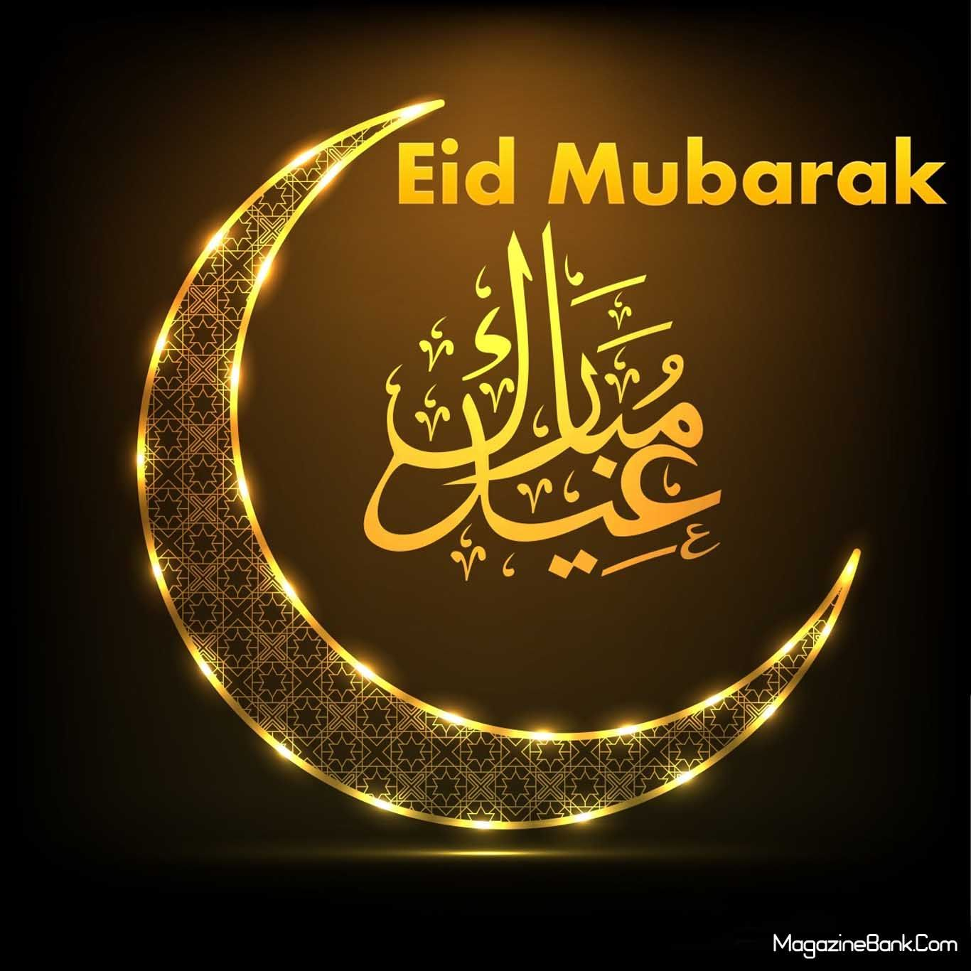 Eid Mubarak 2015 Images And Hd Wallpapers Free Download Eid
