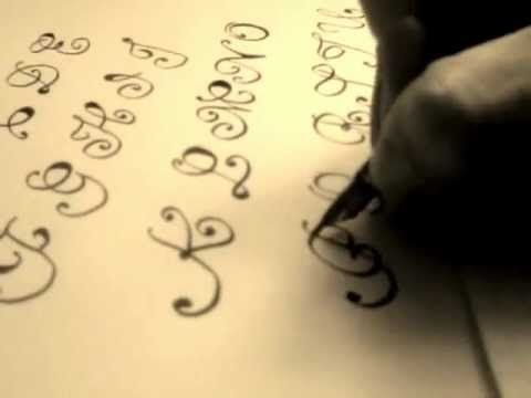 Creative Ways To Write Letters ▷ fancy letters - how to draw fancy letters - the letter i