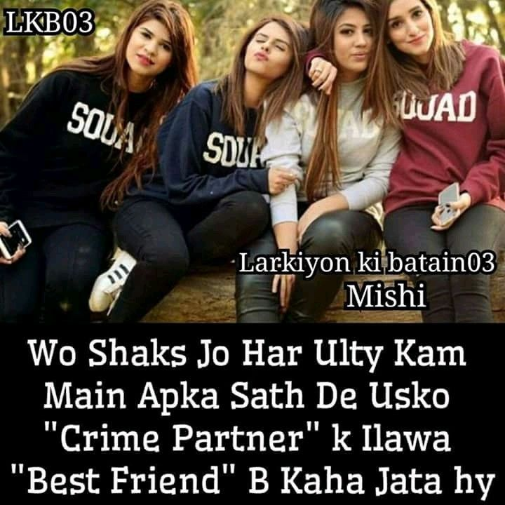 Pin By Amaan Tatli On My Life Frd Friendship Quotes Friend