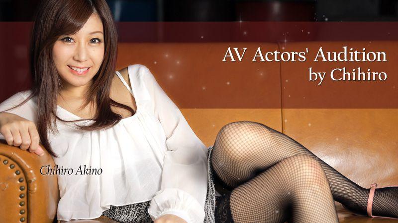 Watch Heyzo 1013 Chihiro Akimo Hd Video  Antonio -7629
