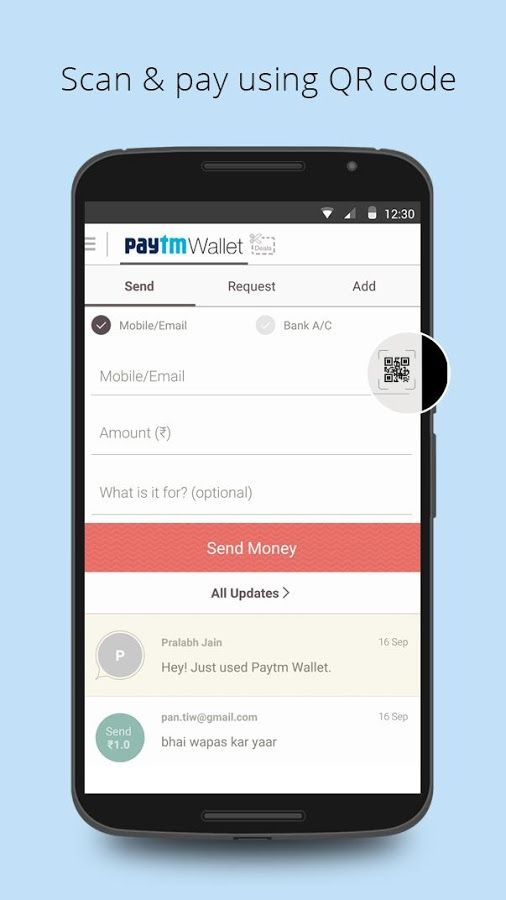 Paytm Wallet: Send & Get Money   Payments UI   How to get