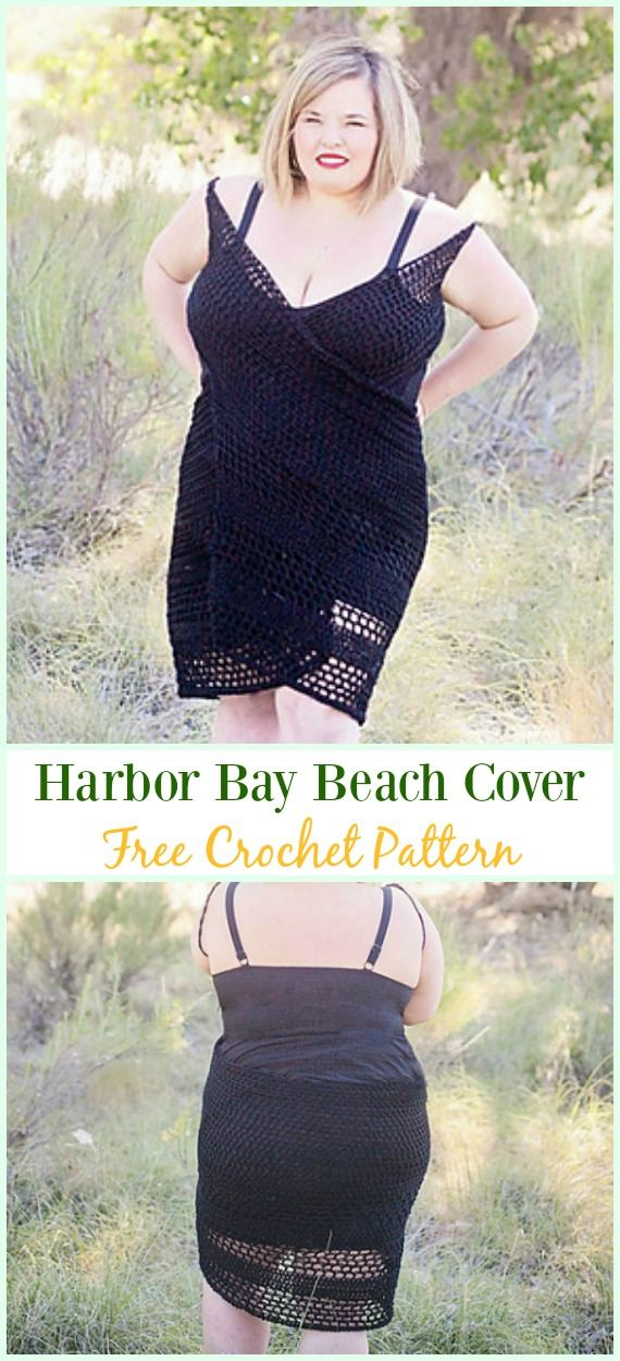 Crochet Harbor Bay Beach Cover Free Pattern Crochet Beach Cover