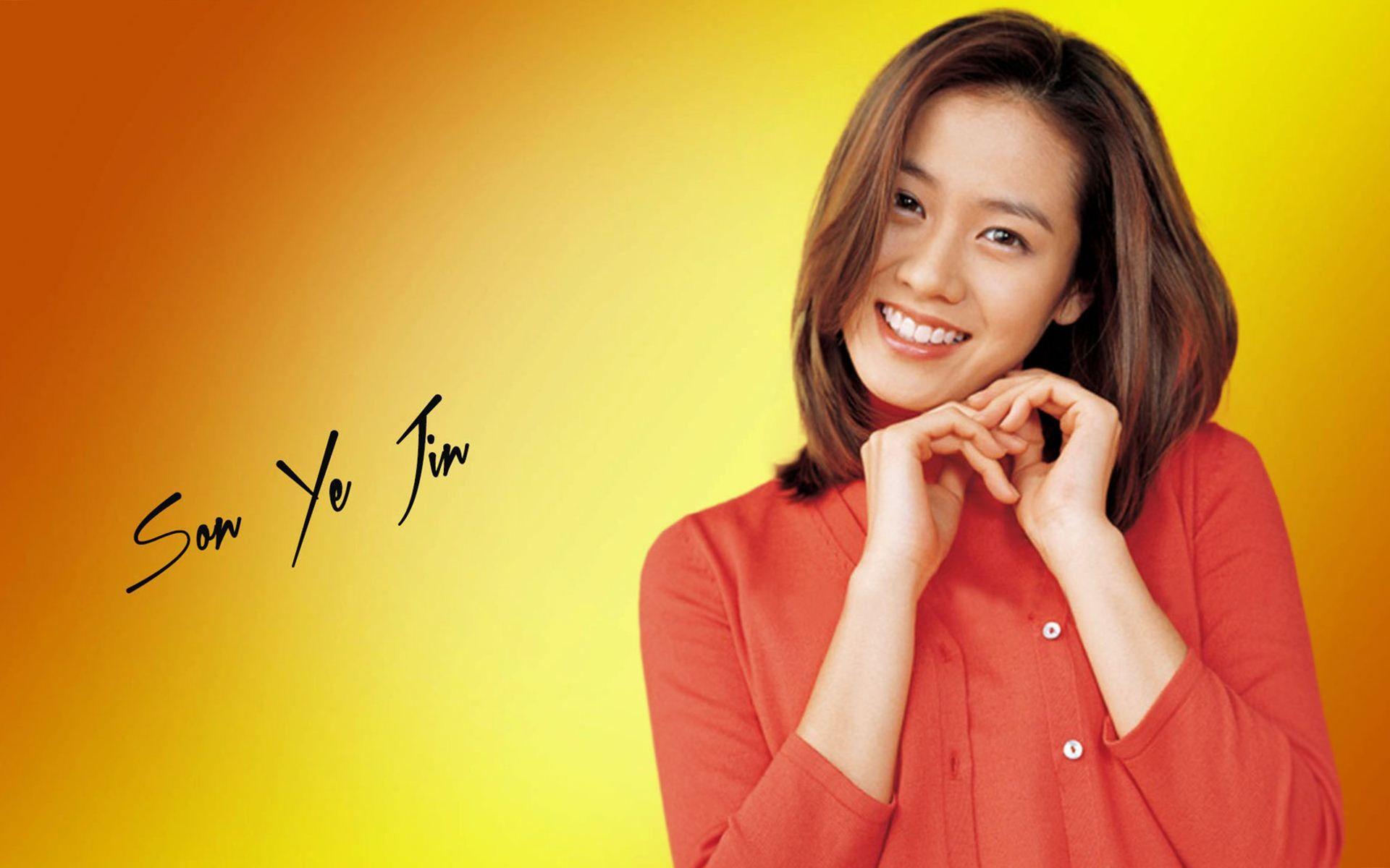 Son Ye Jin Cute Korean Girl Actress Wallpaper Photos Gallery Ft W