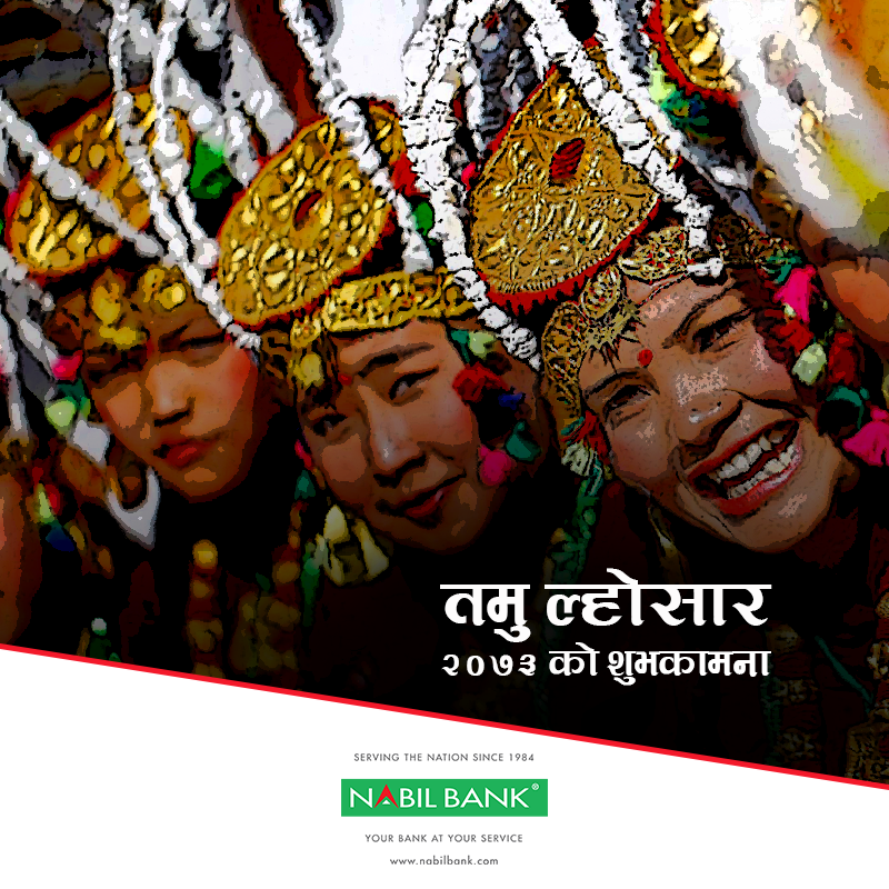 Tamu is another name of gurung community of nepal and losar means tamu is another name of gurung community of nepal and losar means new year tamu losar is celebration of gurungs new year marking the beginning of the tamu m4hsunfo
