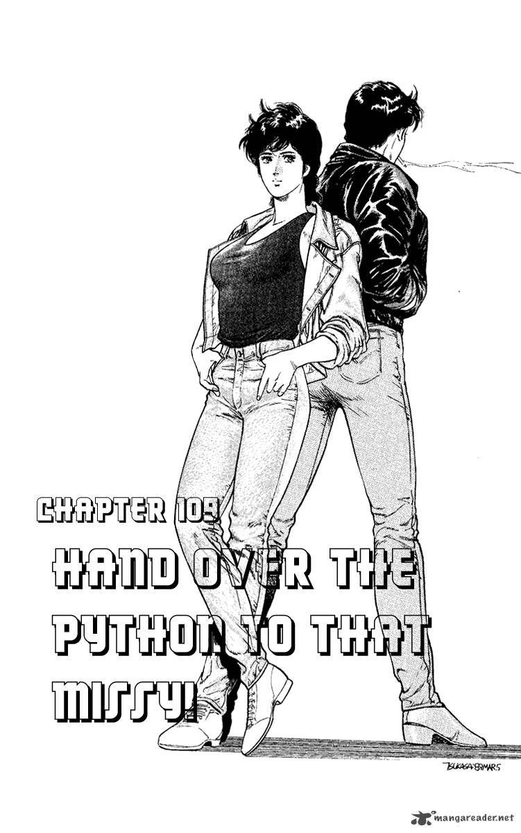 City Hunter Manga Kiss Google Search City Hunter City Manga