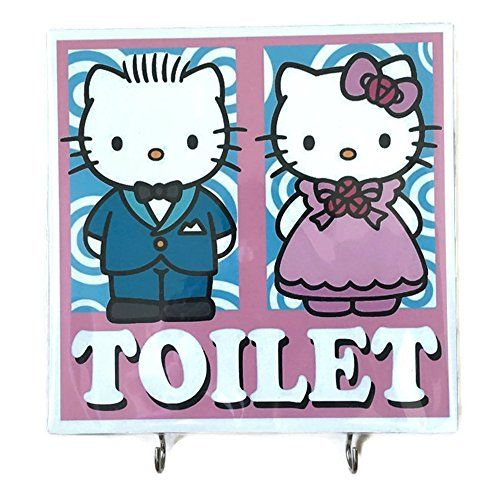 Cats In Hats Coloring Book Agility Bathroom Wall Hanger Hat Bag Key Adhesive Wood 2 Hooks Vintage Pink Hello Kitty B Hello Kitty Boy Pink Hello Kitty Cat Hat