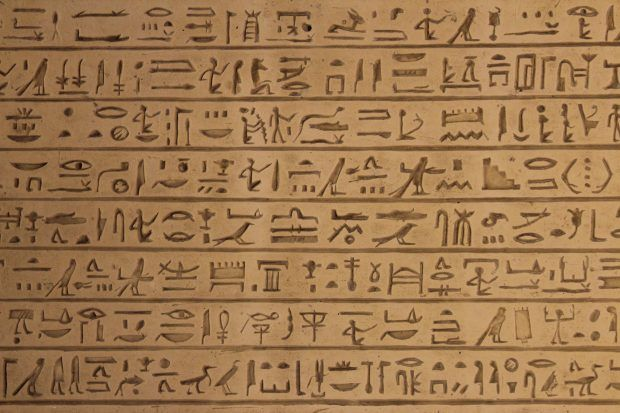 Egyptian Hieroglyphics HD Wallpaper