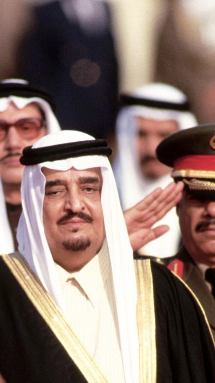 King Fahd Saudi Arabia Culture King Salman Saudi Arabia Face Art
