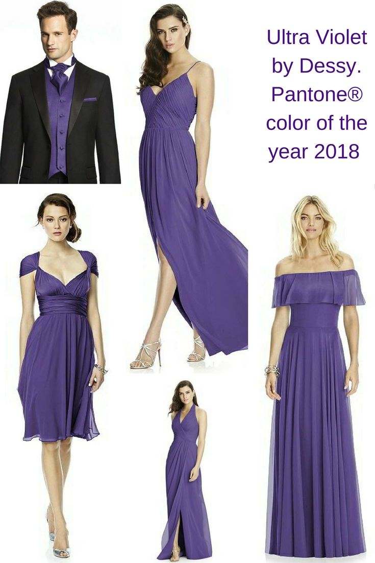 Ultra Violet Bridesmaid Dress | Ultra violet, Violets and Purple wedding