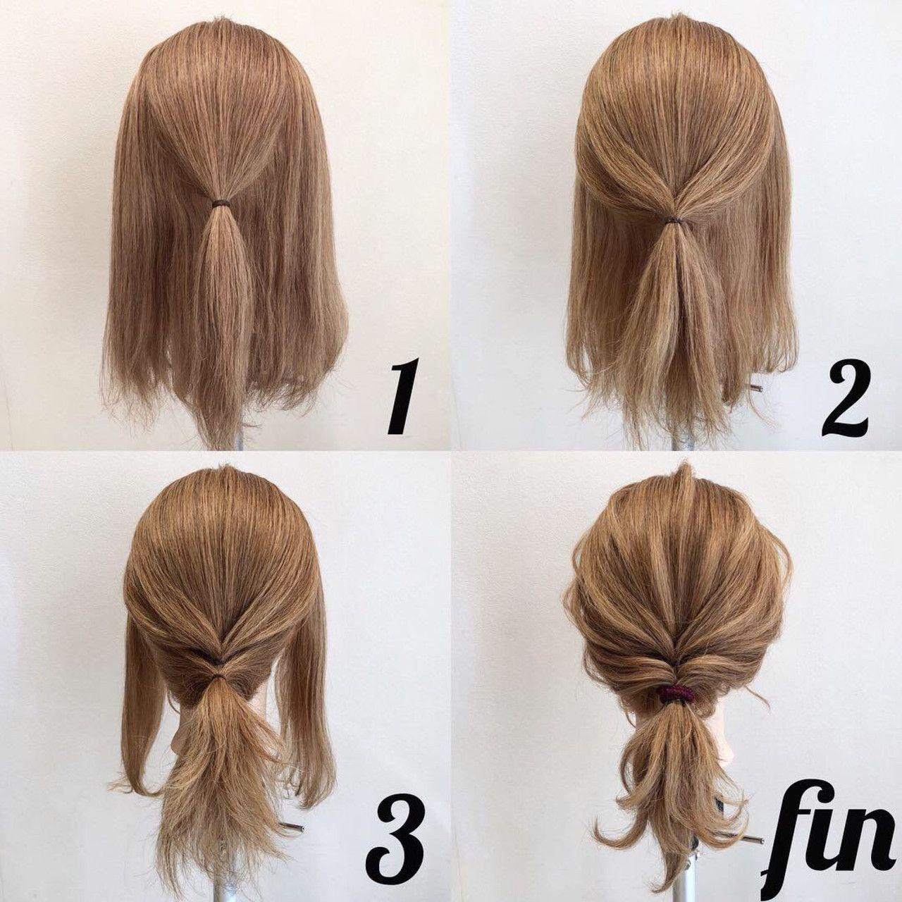ポニーテール ナチュラル 簡単ヘアアレンジ ヘアアレンジ Hair Make