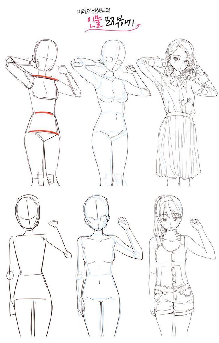 Como Desenhar Um Corpo De Menina De Anime Arte No Papel Online Tutoriais De Desenho Anime Tutoriais De Desenho Tutorial De Manga