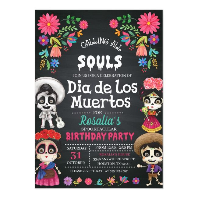 Day of the Dead Halloween Birthday Sugar Skull Inv