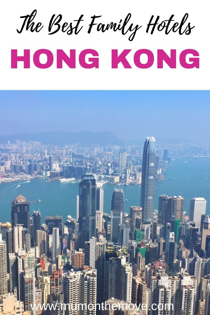 The Best Family Friendly Hotels In Hong Kong Family Hotels