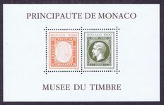 Monaco 1992 – Unissued block without date cancellation with digital certificate Calves - Yvert n°58A
