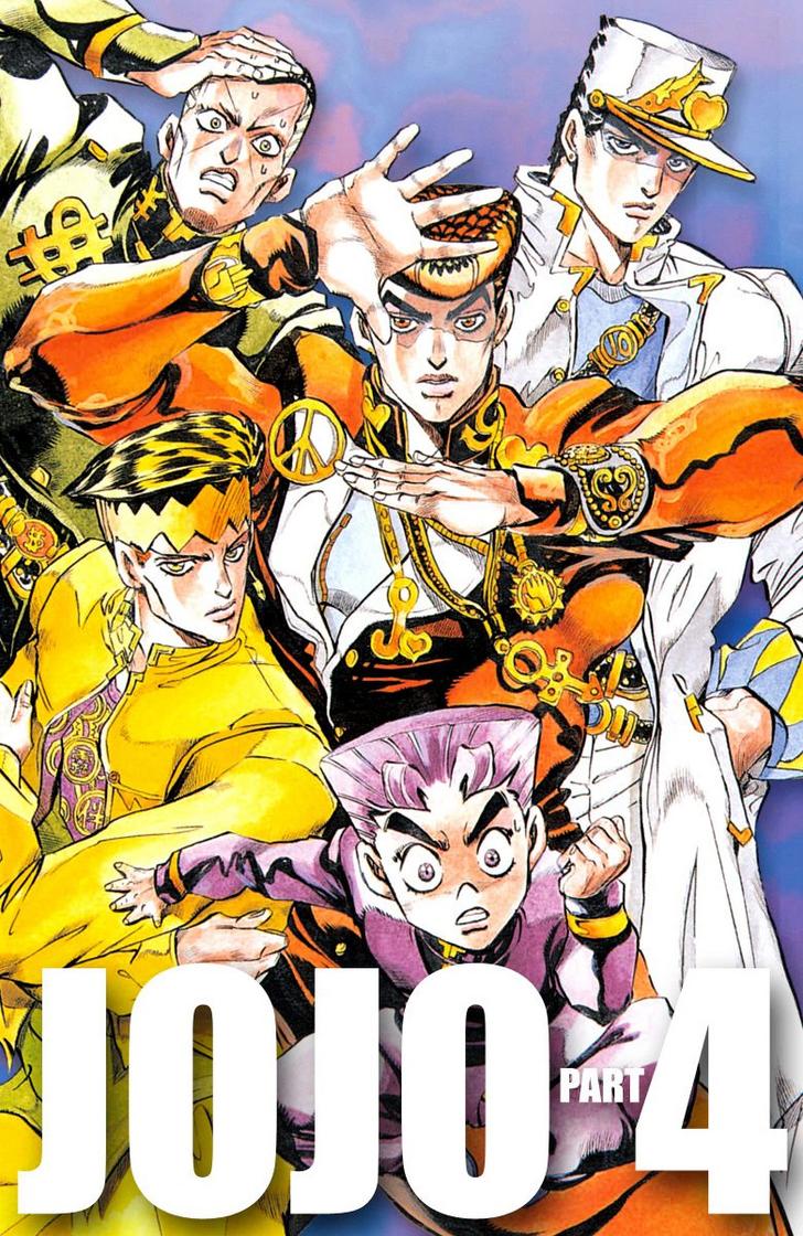 Diamond Is Unbreakable Manga Covers Jojo Bizzare Adventure Jojo Bizarre Jojo S Bizarre Adventure Characters