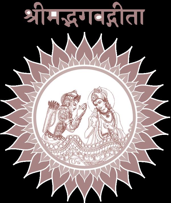 Srimad Bhagavad Gita Bhagavad Gita Clip Art Artist