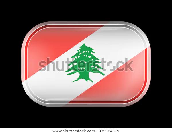 Flag Lebanon Rectangular Shape Rounded Corners Stock Vector Royalty Free 335984519 Round Corner Flag Rectangular