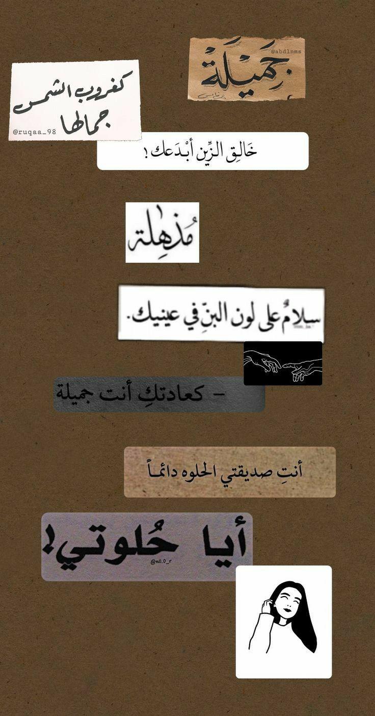 أيا ح لوتي Quotes For Book Lovers Iphone Wallpaper Quotes Love Love Quotes Wallpaper