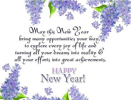 Happy new year greetings message holidays pinterest messages happy new year greetings message m4hsunfo