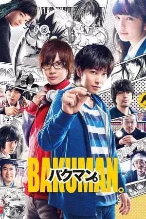 Bakuman Hd movies download, Streaming movies, Tv shows
