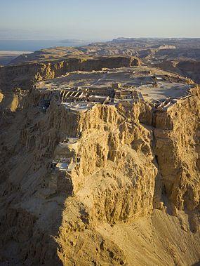 Masada . Israel