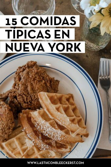 22 Comidas Típicas De Nueva York Que Tienes Que Probar Nueva York Viaje A Nueva York Nueva York Turismo