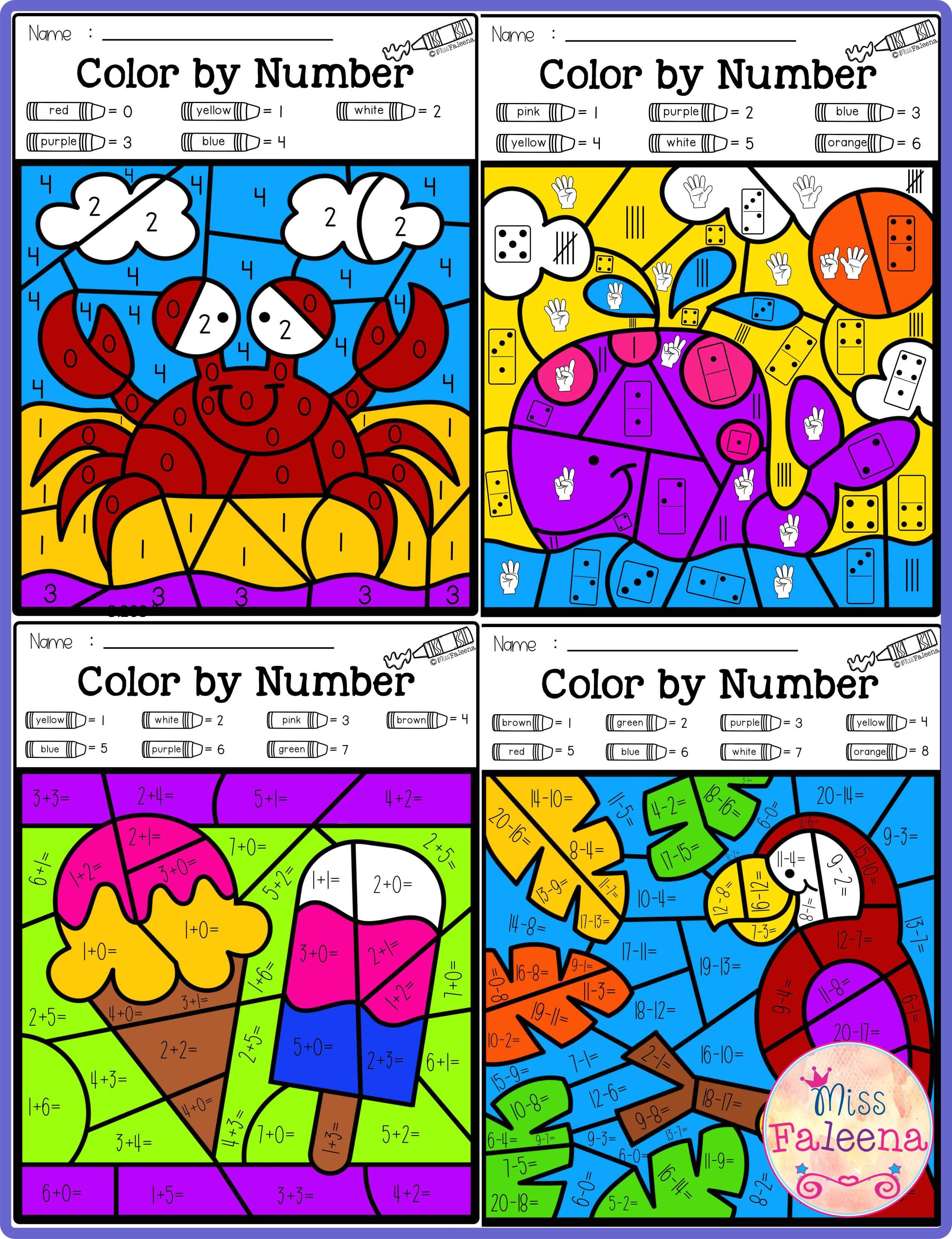 Summer Color By Code Math Color By Number Addition