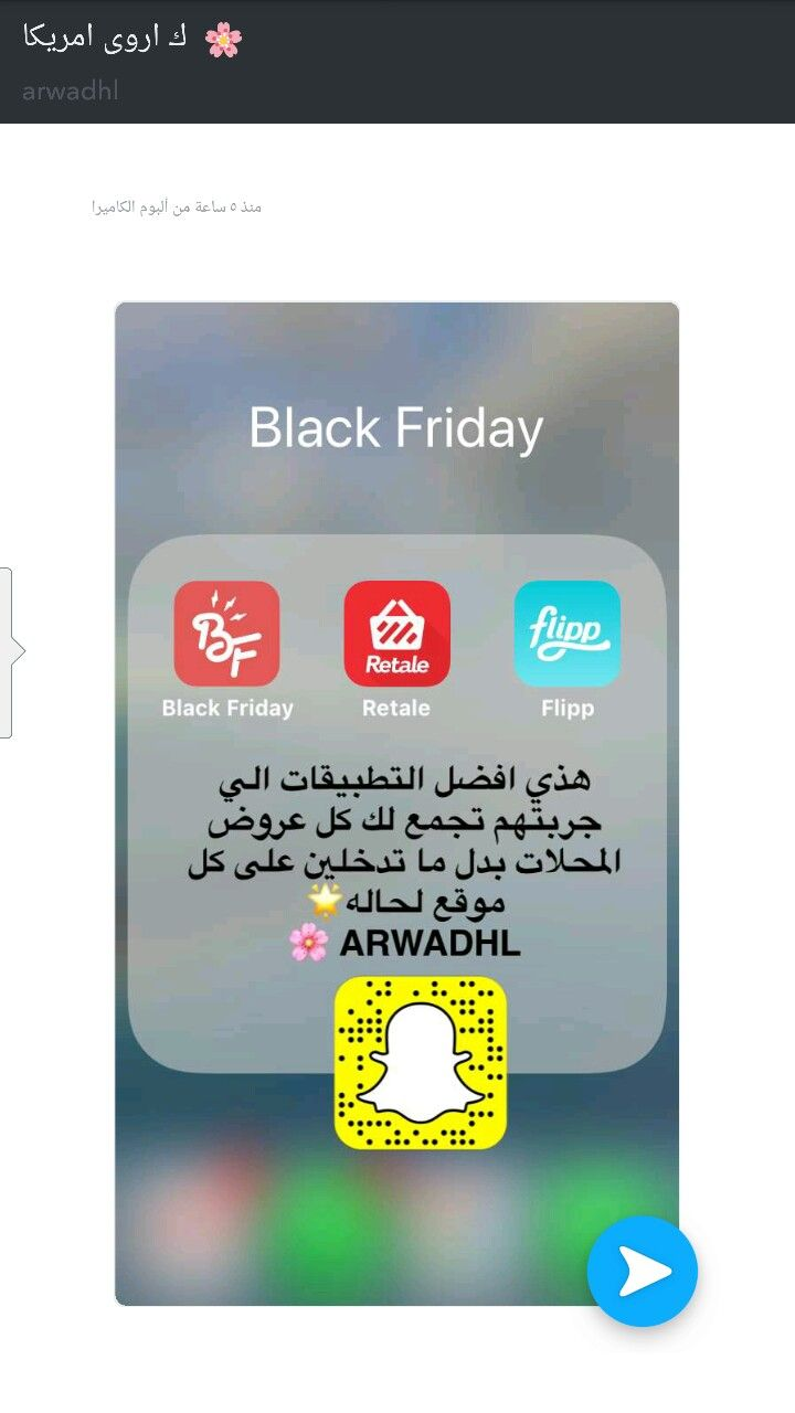 Pin By ام لمى On موقع Application Iphone Video Editing Apps Iphone Phone Application
