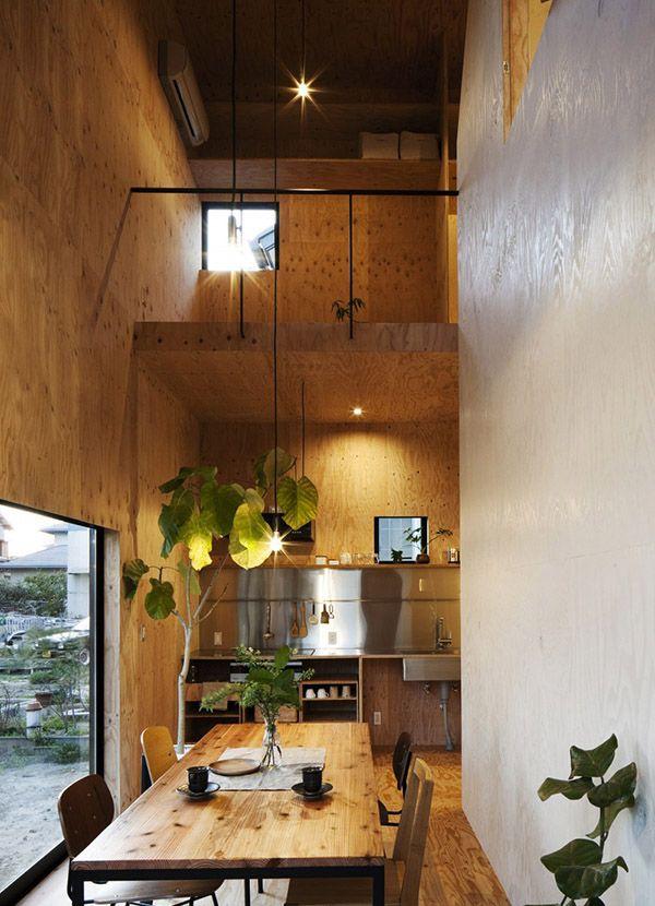 Ant house une maison minimaliste japonaise manufacture créative aether concept