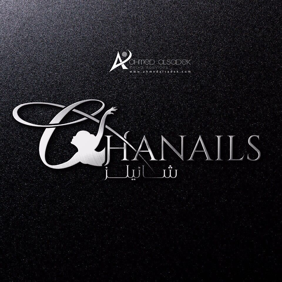 تصميم شعار صالون شانيلز بي الامارات للتواصل وطلبات التصميم واتس اب 00971555724663 موقع Www Ahmedalsadek Com موقع Info Ahme Arabic Art Movie Posters Art