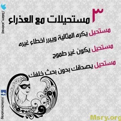 صفات واسرار وخصائص برج العذراء اليوم موقع مصري Virgo Art Arabic Love Quotes Love Quotes
