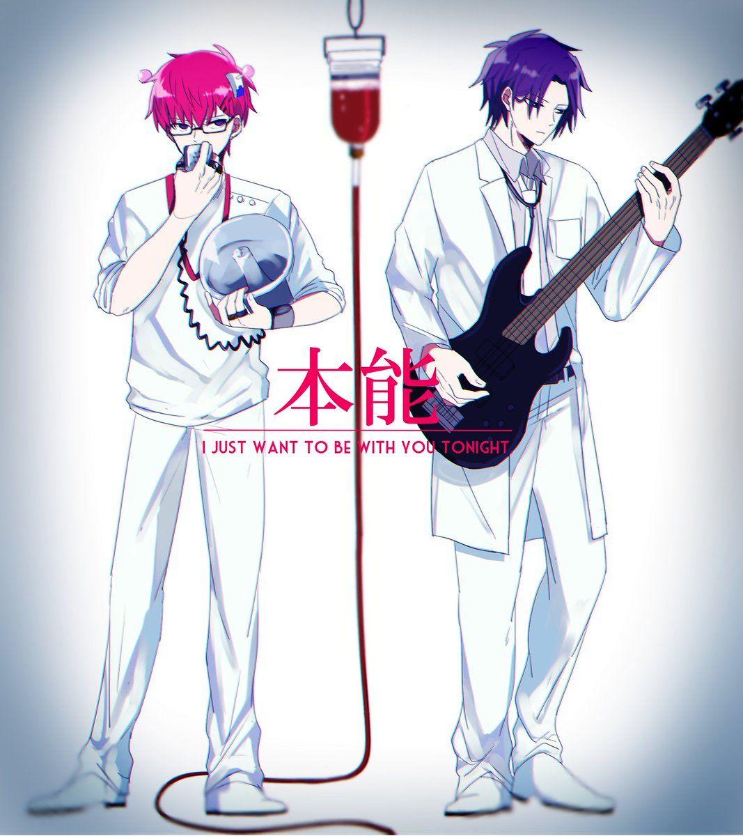 斉木楠雄 窪谷須亜蓮 斉木楠雄のps難 Anime Saiki Manga Anime