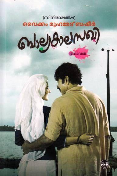 Neermathalam Pootha Kalam Pdf Free Download Music. videos based cuarta Hextall first Alvalade bolsa