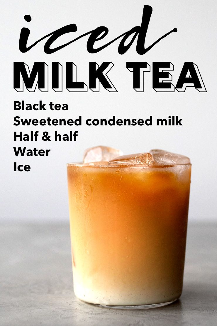 Iced Milk Tea In 2020 Milk Tea Ice Milk Iced Tea Recipes