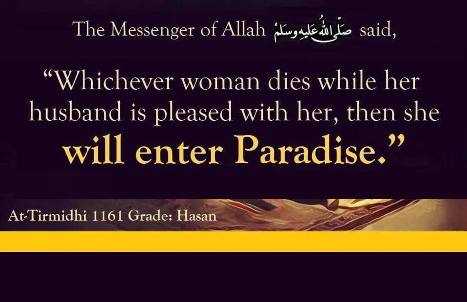Pin By Muslim Blogger On Islam Various Topics 4 5 Women Marriage Islam Marriage Family Issues