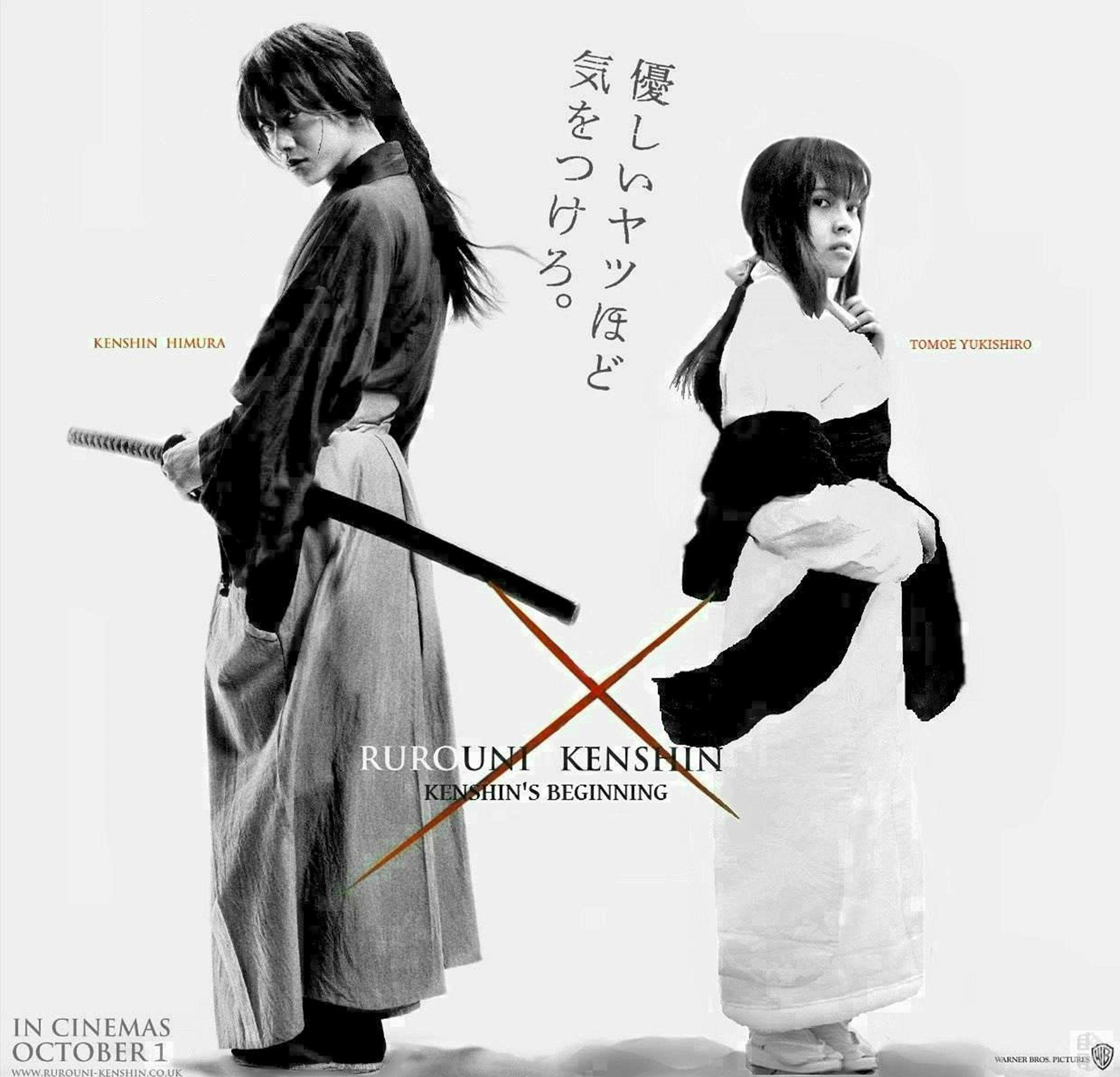 Rurouni Kenshin 4 Kenshin \u0026 Tomoe るろうに剣心 4 剣心 と