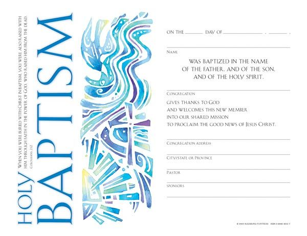 Free Printable - Baptism Certificate Template | Prayers, Quotes