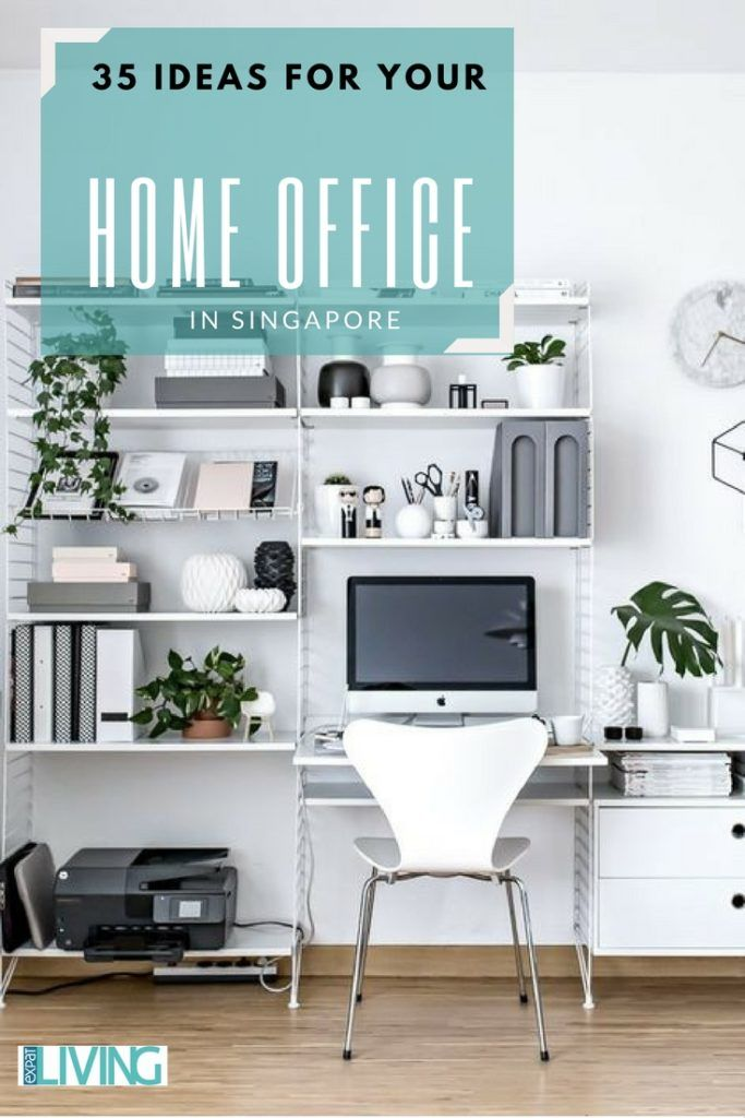 Do you work from home and want to create your own unique office haven? Then & Do you work from home and want to create your own unique office ...