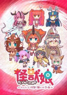 Download Video Kaijuu Girls Ultra Gijinka Keikaku Koleksi