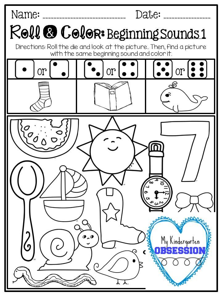 It is a photo of Accomplished Phonemic Awareness Printable Games