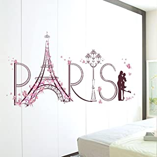 Amazon Com French Wall Decals Quotes In 2020 Wall Stickers