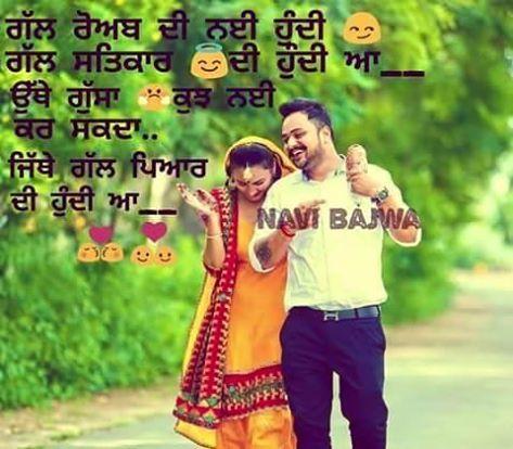 pin by gagan brar on love couple pinterest punjabi