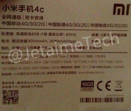 Mola: Se filtran algunas especificaciones del que podría ser el Xiaomi Mi4C